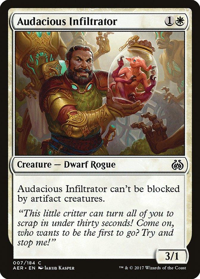 Audacious Infiltrator