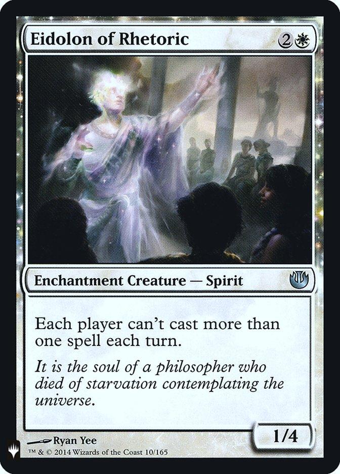 Eidolon of Rhetoric
