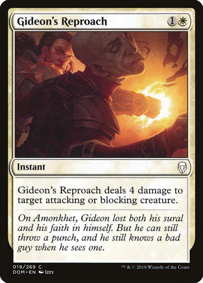 Gideon's Reproach