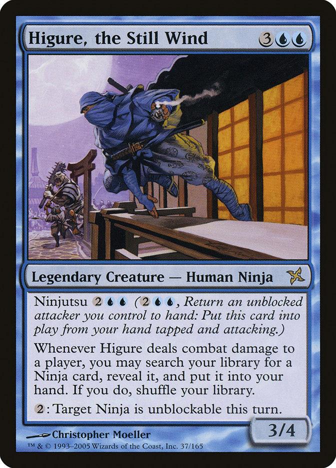Higure, the Still Wind
