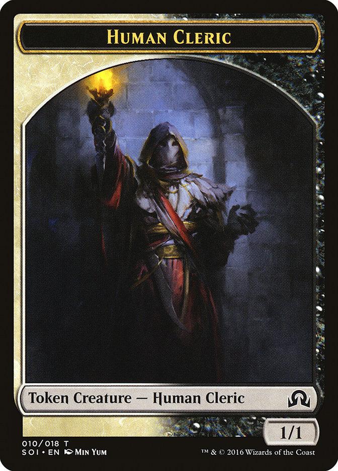 Human Cleric