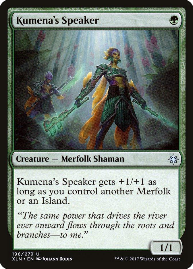 Kumena's Speaker