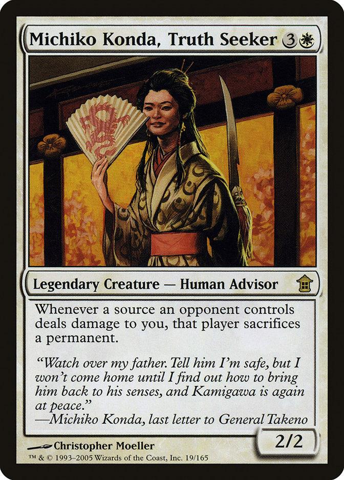 Michiko Konda, Truth Seeker