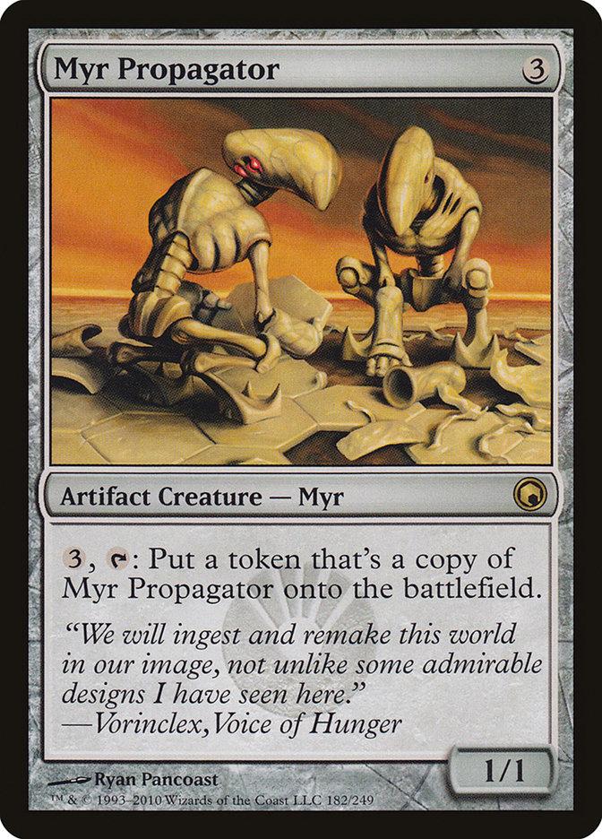 Myr Propagator