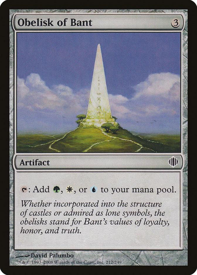 Obelisk of Bant
