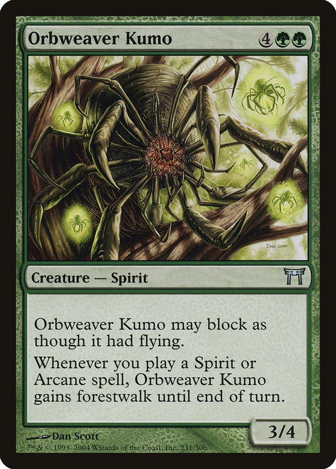 Orbweaver Kumo