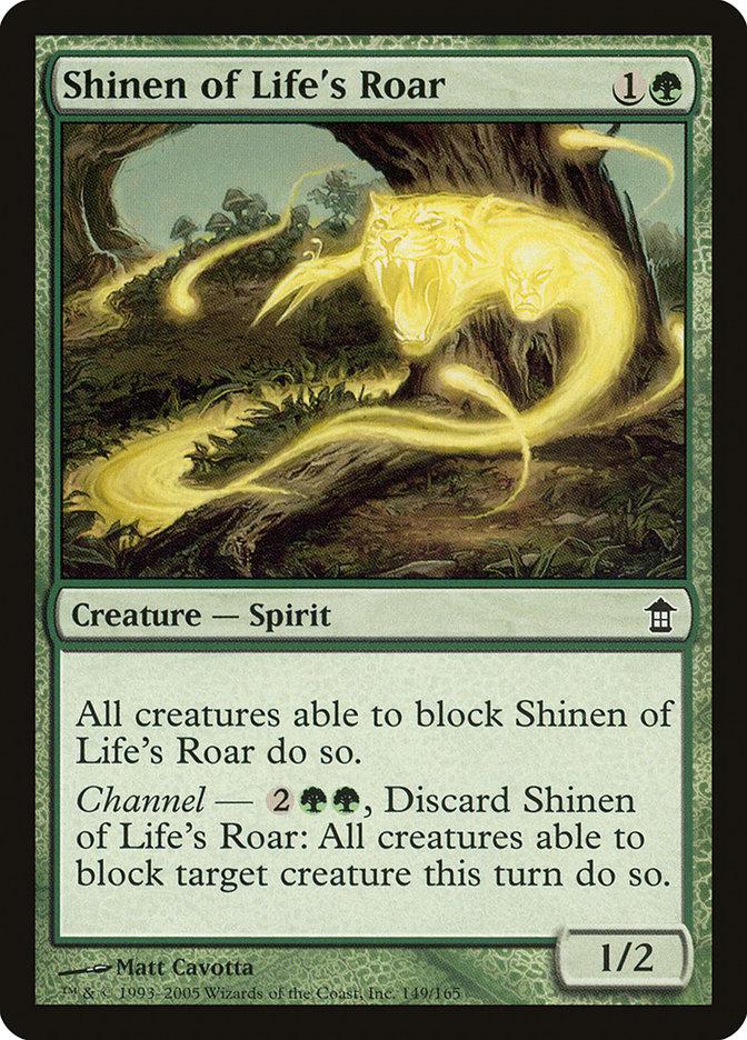 Shinen of Life's Roar