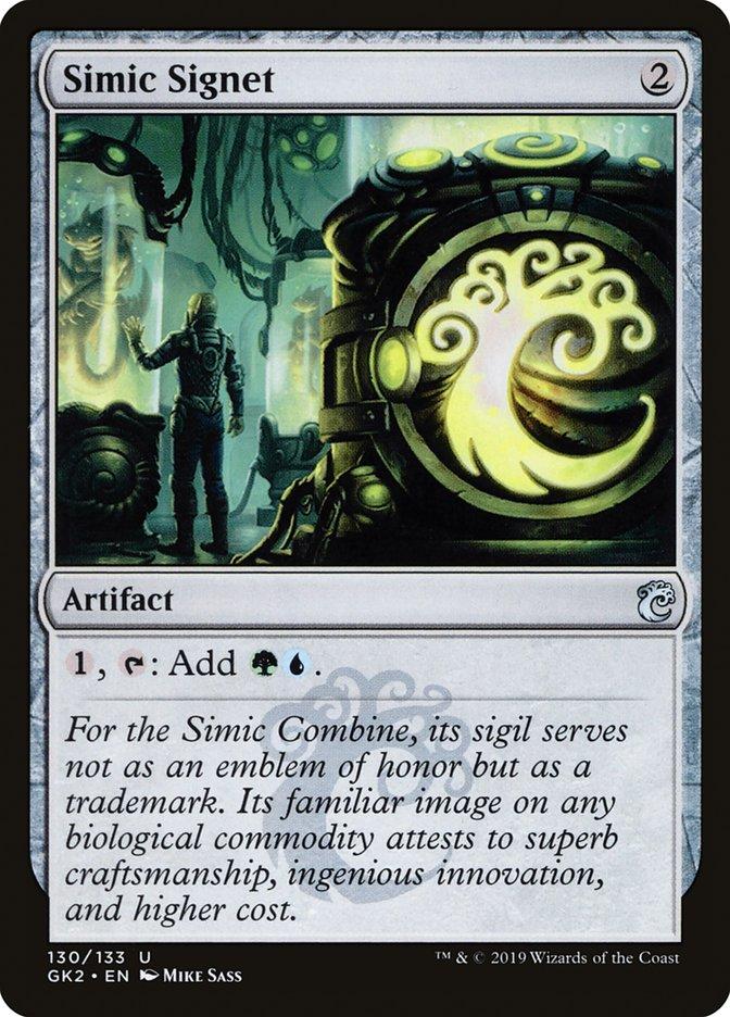 Simic Signet