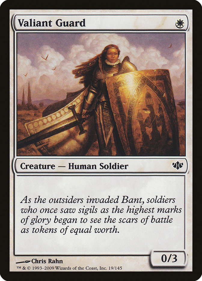 Valiant Guard