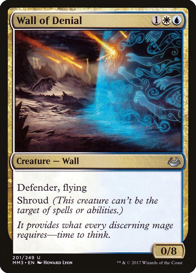 Wall of Denial
