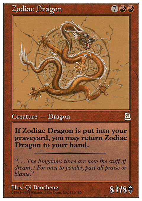 Proxies for deck edh scion of the ur dragon for Sideboard yugioh
