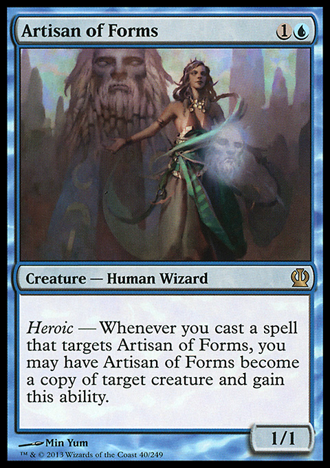 Artisan of Forms