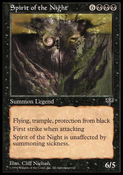 Mono Black 1998 EDH Commander Deck (EDH / Commander