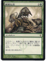rumors:mirrodin-pure-new-phyrexia:fresh-meat.png