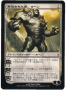 rumors:mirrodin-pure-new-phyrexia:karn-the-released.png