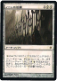 rumors:mirrodin-pure-new-phyrexia:norn-s-annex.png