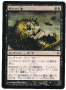 rumors:mirrodin-pure-new-phyrexia:oil.png