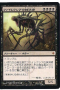 rumors:mirrodin-pure-new-phyrexia:phyrexian-canceller.png