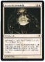 rumors:mirrodin-pure-new-phyrexia:phyrexian-unlife.png