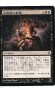 rumors:mirrodin-pure-new-phyrexia:praetor-s-grip.png