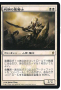 rumors:mirrodin-pure-new-phyrexia:puresteel-paladin.png
