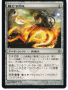 rumors:mirrodin-pure-new-phyrexia:screamwhip.png