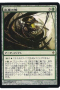 rumors:mirrodin-pure-new-phyrexia:spawning-shell.png