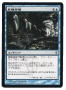 rumors:mirrodin-pure-new-phyrexia:species-transplantation.png