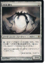 rumors:mirrodin-pure-new-phyrexia:spellsplitter.png